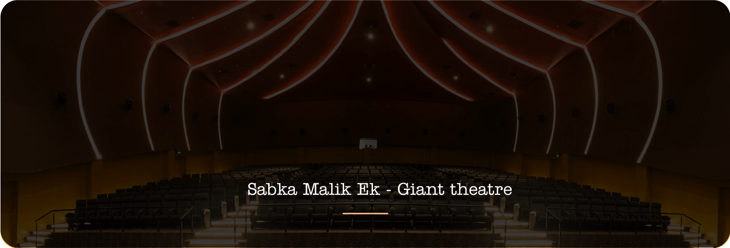 Attractions-Page sabka malik ek banner