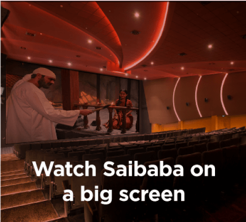 watch sai baba a big screen